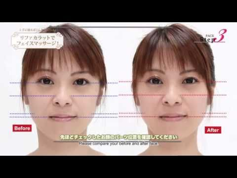 How to use ReFa CARAT - YouTube
