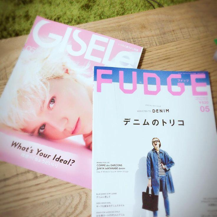 大好き過ぎて、FUDGEは定期購読してしまった(笑) ⑅︎∙︎˚┈︎┈︎┈︎┈︎┈︎┈︎┈︎┈︎┈︎┈︎┈︎┈︎˚∙︎⑅︎ * * * #サロンモデル #salonmodel #サロモ #fashion #make #hair #FUDGE#GISELe#外人素敵 http://butimag.com/ipost/1492834753916168070/?code=BS3nUyfh-eG