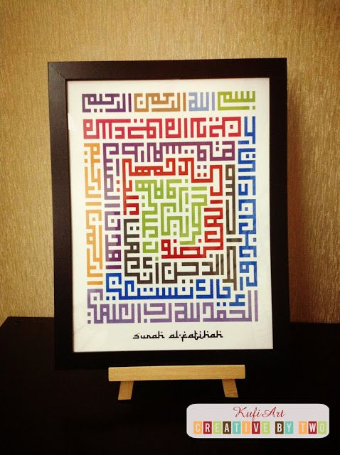 Creative By Two: Kufi Art