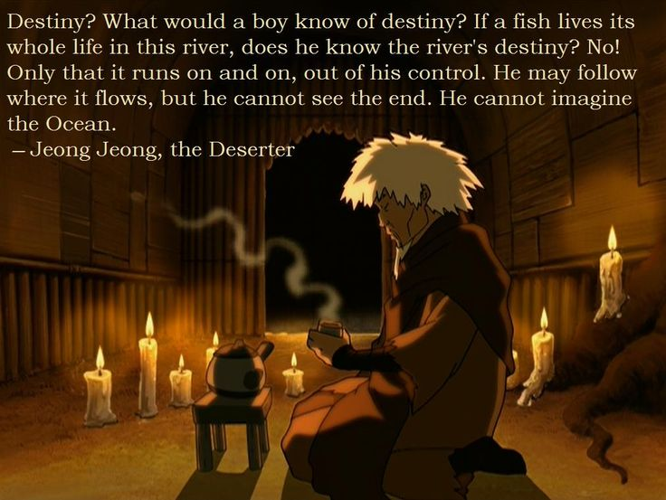 If I fish lives its whole life in this river, does it know the river's destiny? No! Only that it runs on and on, out of his control.  He may follow where it flows, but he can not see the end.  He can not imagine the Ocean.  -Jeong Jeong
