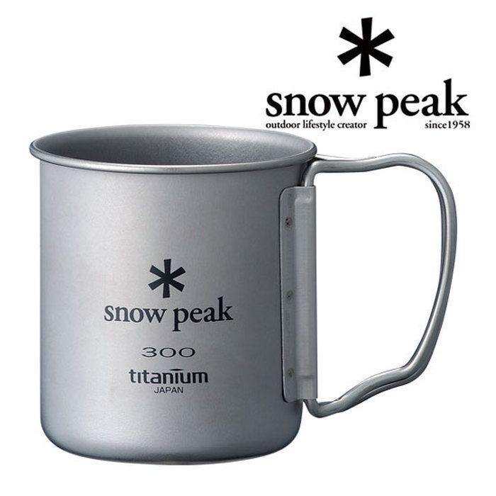 スノーピーク(snowpeak)MG-042FH(★ワンカラー)チタンシングルマグ(300フォールディングハンドル)【テーブルウェア】【マグカップ】【キャンプ】【アウトドア】【ハイキング】【トレッキング】【オフィス】【ランチ】【家】【マイカップ】