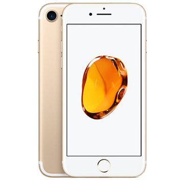 Apple iPhone 7 256GB Gold @ 13 % Off with FREE INSURANCE + 1 YEAR AUSTRALIAN WARRANTY. Hurry Order Now Offer on Limited Stock!!!!