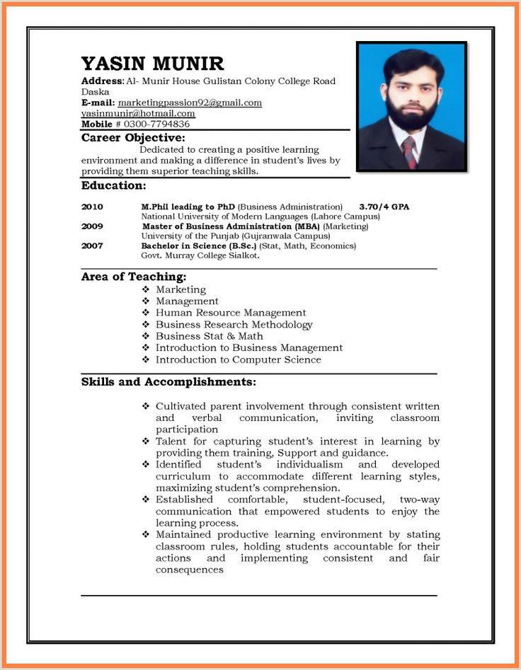 Standard Cv format In Bangladesh in 2020 Job resume