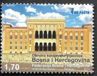 #710 Bosnia (Muslim) - Reconstruction of Sarajevo City Hall (MNH)