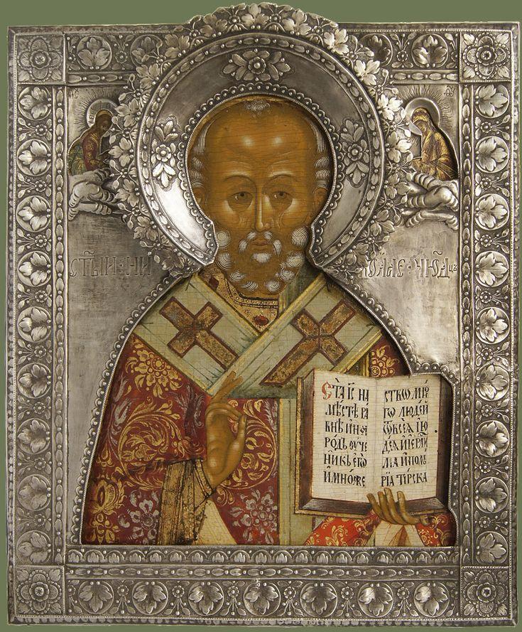 "Икона в окладе ""Св. Николай Чудотворец"""
