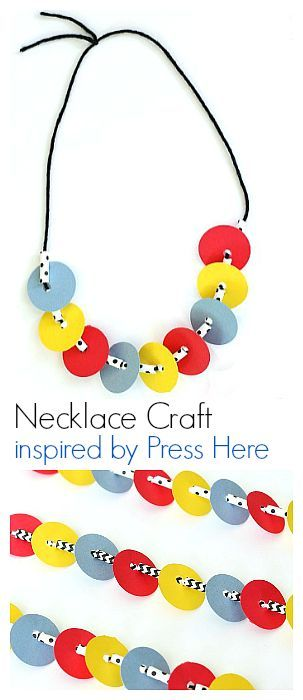 Fine Motor Necklace Craft inspired by Herve Tullet's popular children's book, Press Here! Fun way to explore patterns!