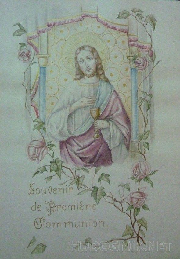 Souvenir de Première Communion (со старинной французской открытки)