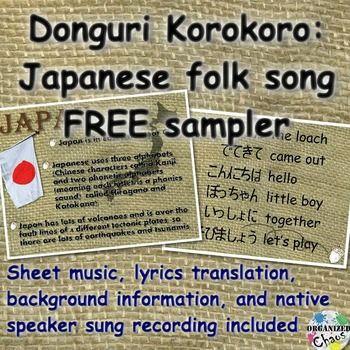 Believe japanese song lyrics