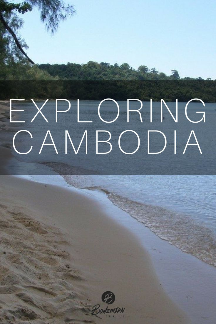 The main tourist attractions of Cambodia are must sees. But, the hidden gems that most people don't know about are what you really need to check out. Click the image for more information.   bohemiantrails.com