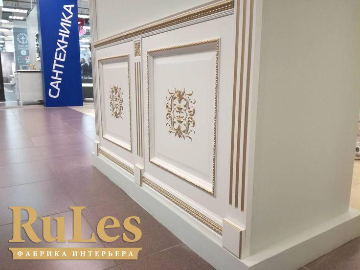 Стеновые панели быстрой и удобной установки в нашем фирменном магазине в Самаре.  #стеновыепанели #рулес #двери #интерьер #дизайн