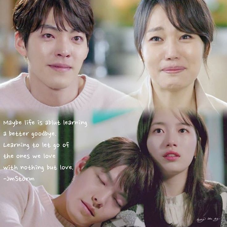 . Maybe life is about learning a better goodbye. Learning to let go of the ones we love with nothing but love. -JmStorm 어쩌면 삶은 제대로 작별하는 법을 배우는 과정일지도 모르겠다. 다른 무엇이 아닌 사랑으로 사랑하는 이를 보내주는 법을 배우는 과정... https://www.facebook.com/Jmstormquotes/ post ©owner #함틋 #함부