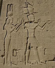 Cléopâtre VII et son fils à Dendérah temple d'Hathor