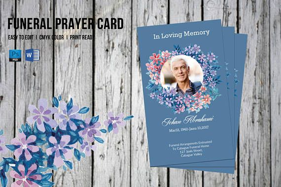 Funeral Prayer Card Template This Funeral Program Template is great for any memorial or funeral event. All text and graphics in the files are editable, color coded and simple to edit. ▬▬▬▬▬▬▬▬▬▬▬▬▬▬▬▬▬▬▬▬▬▬▬▬▬▬▬▬▬▬▬▬ * Models are not Included. Help file given for your reference. *