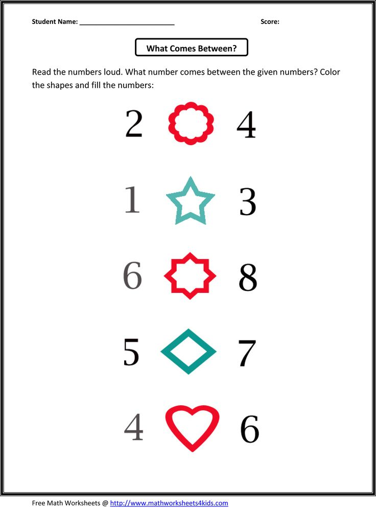 The  Best Number Patterns Worksheets Ideas On