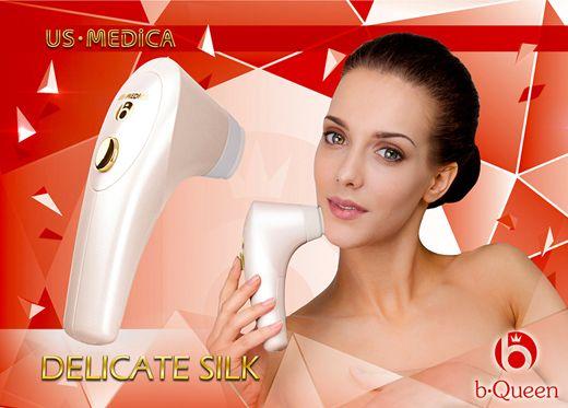 Друзья! У нас новые товары. Косметологические аппараты от Американской компании US MEDICA Профессиональный уход за кожей лица и тела теперь доступен дома, никаких SPA-салонов! От 2 700 руб. Доставка, подарки, бонусы! http://culttela.ru/products/category/1301822