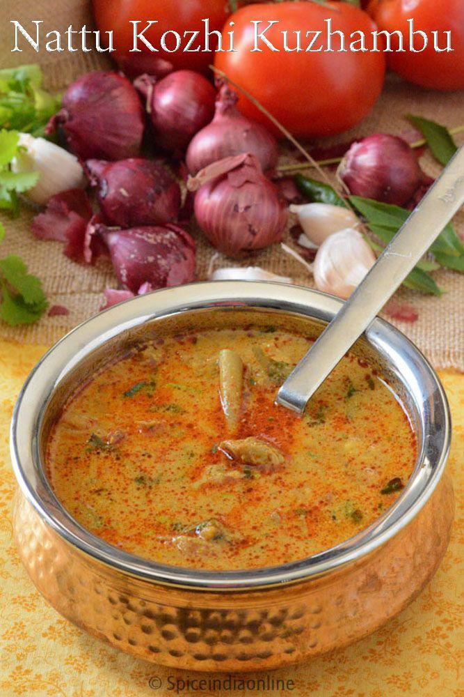 Chicken kuzhambu, Muniyandi vilas style chicken kuzhambu, country style chicken…