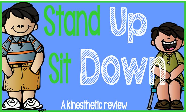Stand Up, Sit Down- a kinesthetic review activity that's great for practicing math and grammar skills