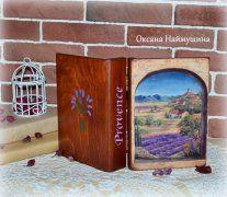 "Книга - шкатулка  ""Provence"""