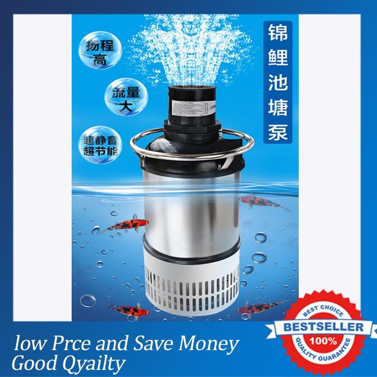 High Quality High Pressure Engineering Garden Water Pump SS304 Submersible Fish Pond Pump