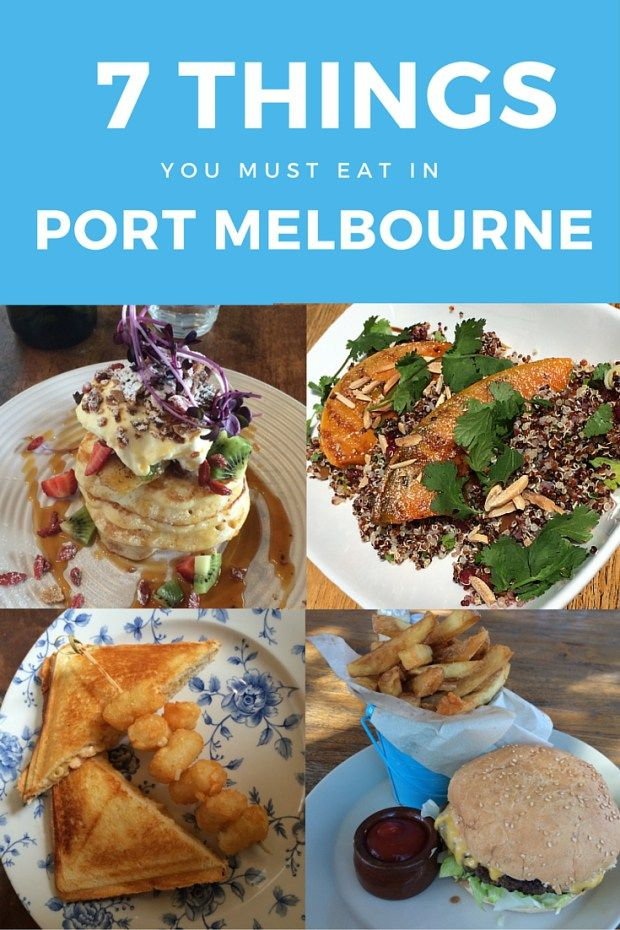 Port Melbourne Must Eats