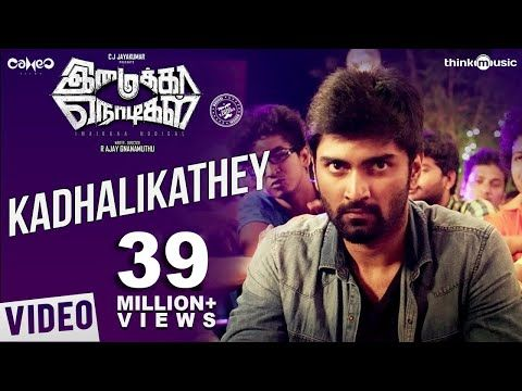 Imaikkaa Nodigal | Kadhalikathey Video Song | Hiphop Tamizha | Atharvaa, RaashiKhanna - YouTube