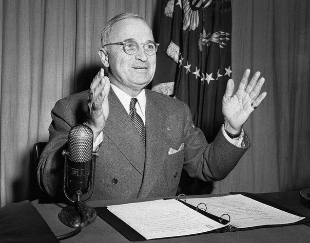 Гарри Трумэн - 33-й президент США (1945-1953).  #история история Америки