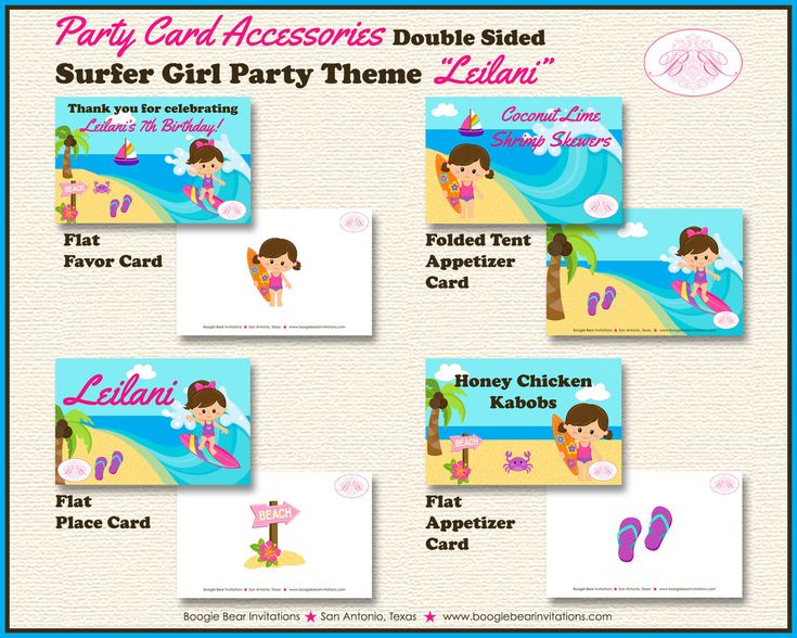 Surfer Girl Birthday Party Favor Card Tent Place Appetizer