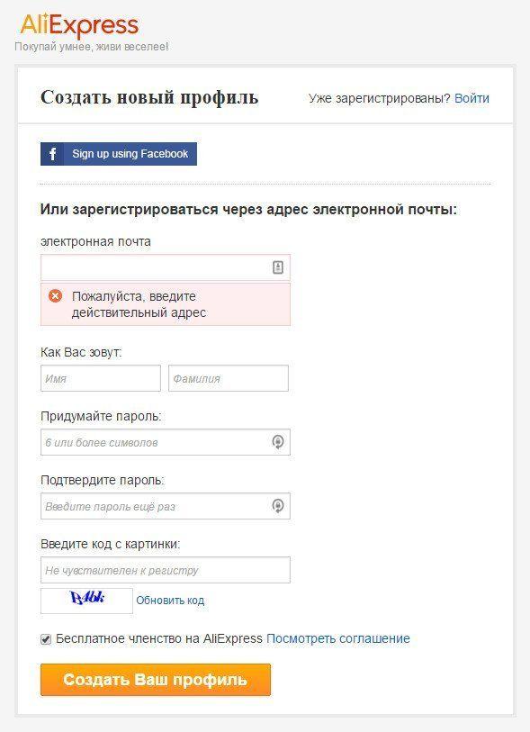как оформить заказ на алиэкспресс пошагово на русском https://aliprofi.ru/kak-oformit-zakaz-na-aliekspress/