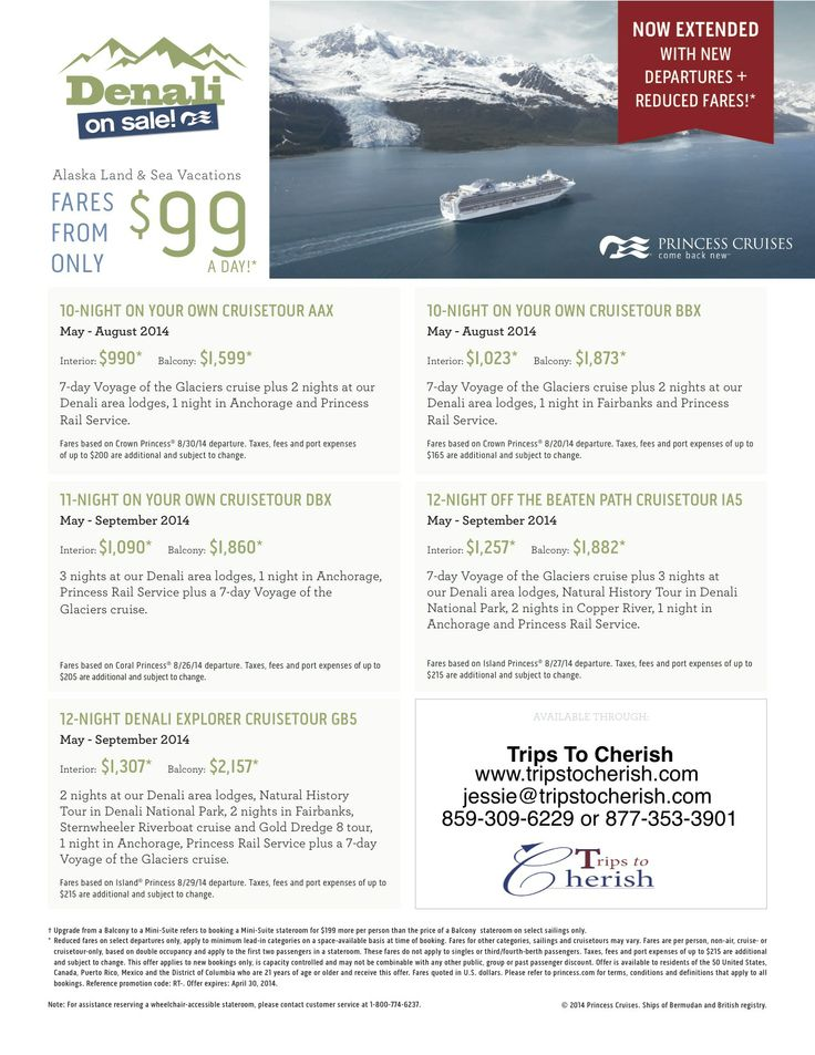 Princess Cruises Denali on Sale promotion has been extended with NEW departures and even LOWER fares!