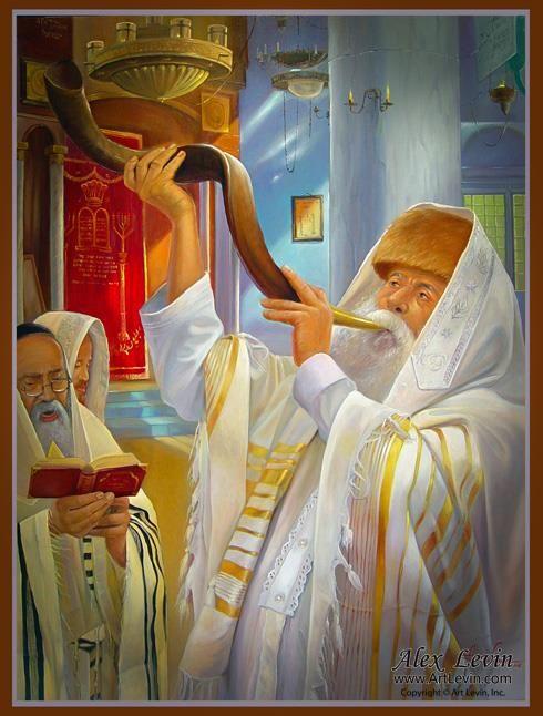 rosh hashanah shofar listen
