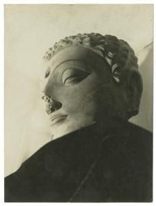 GERMAINE KRULL 1897-1985 Tête Afghane De La Collection Malraux Paris 1931