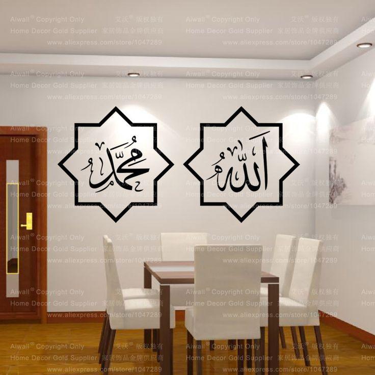 Barato 4004 adesivos de parede casa decorações de mesquita muçulmana islam mural decalques de vinil cita deus alá abençoe alcorão árabe, Compro Qualidade Adesivos de parede diretamente de fornecedores da China: 4004 adesivos de parede casa decorações de mesquita muçulmana islam mural decalques de vinil cita deus alá abençoe alcorão árabe
