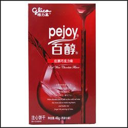 Resultado de imagen para chinese choco stick