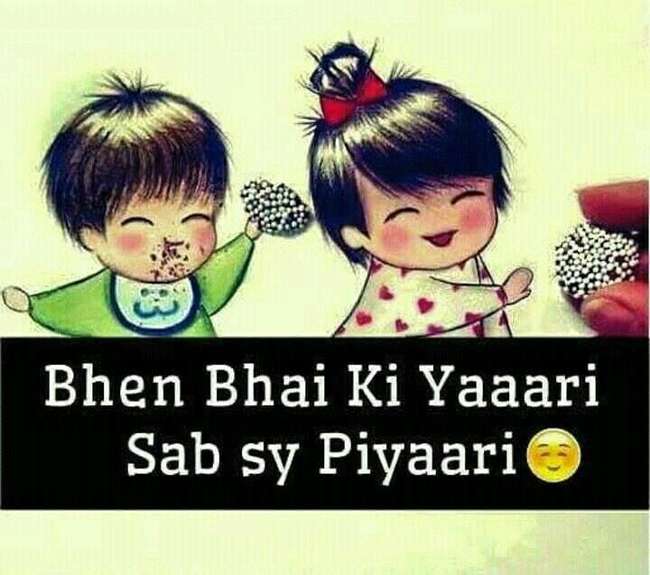 Tag Mention Share With Your Brother And Sister Sister