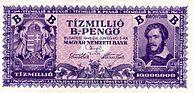 10 000 000 b.‑pengő