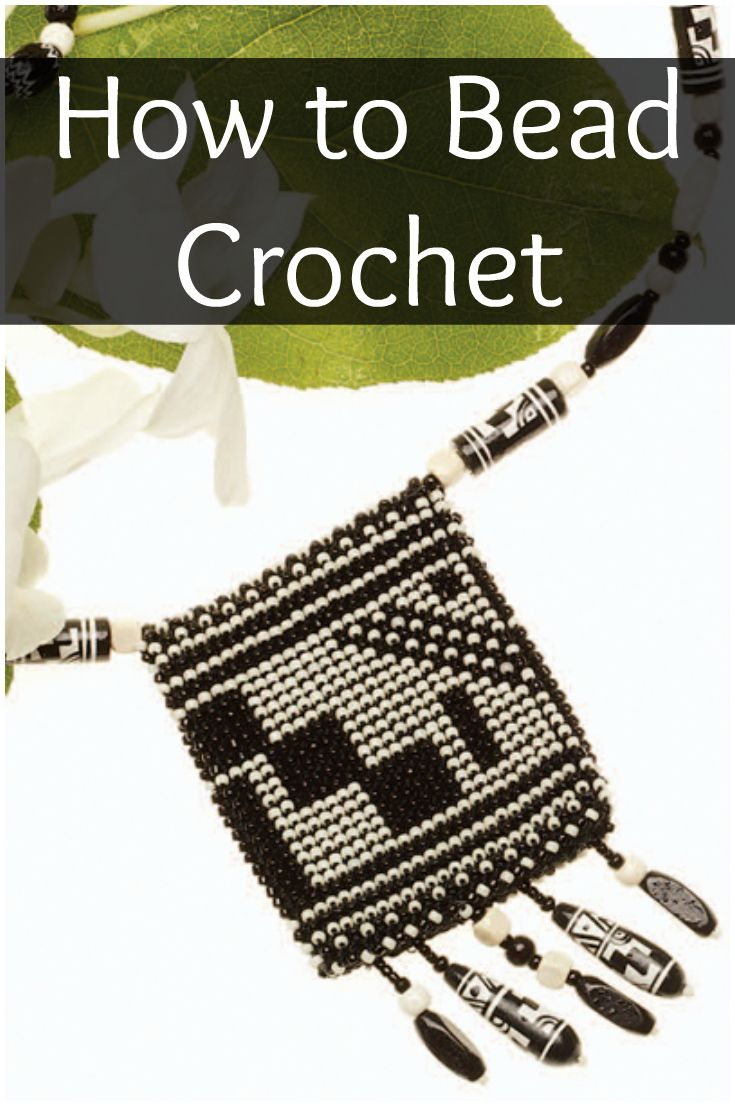 These FREE bead crochet patterns result in beautiful, beaded designs that you can't find with other beadweaving techniques. #beading #diy #beadcrochet