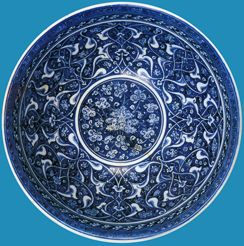 Bowl, 1480 Museé du Monde Arabe, 36cm