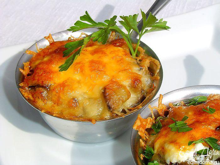 Баклажановый жульен | Кулинарные рецепты от «Едим дома!»