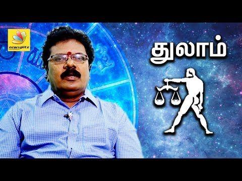 Guru peyarchi 2016-2017 predictions online for all rasis of zodiac in Tamil. In Tamil astrology, Guru is one of the most powerful planets. The transit of Guru (Guru …