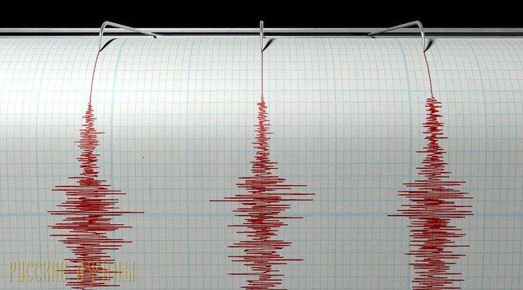 На Лесбосе произошло очередное землетрясение силой в 4,5 балла http://feedproxy.google.com/~r/russianathens/~3/Xad9BiLdqxw/20343-na-lesbose-proizoshlo-ocherednoe-zemletryasenie-siloj-v-4-5-balla.html  Греческий остров Лесбос продолжают сотрясать постоянные землетрясения. Очередной толчок мощностью в 4,5 баллов по шкале Рихтера произошел 23 февраля вв 03:55 утра на расстоянии 23 км от острова на глубине 10 км.
