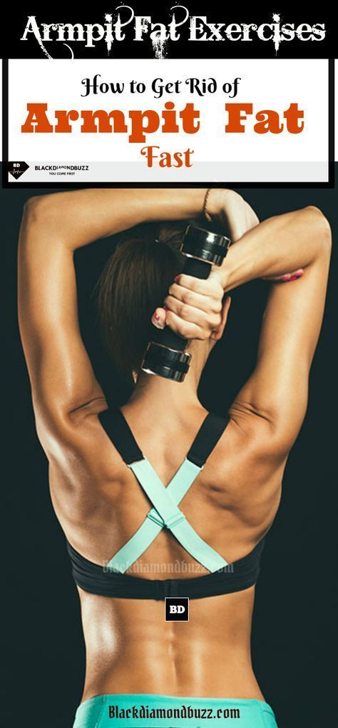 Armpit Fat Exercises:How to get rid of Armpit fat fast at home.Try this easy best workout to reduce fat underarm and fit in easily in a strapless dresses in a week.