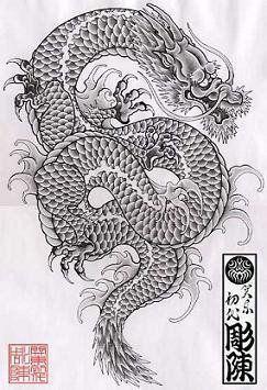 les 25 meilleures id es de la cat gorie dragon japonais sur pinterest designs de tatouage de. Black Bedroom Furniture Sets. Home Design Ideas
