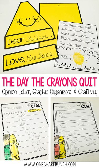 "Get your primary students excited about opinion writing with ""The Day the Crayons Quit"" and this super cute crayon craftivity! Your kiddos are sure to be engaged as they complete this persuasive letter to their favorite color!"