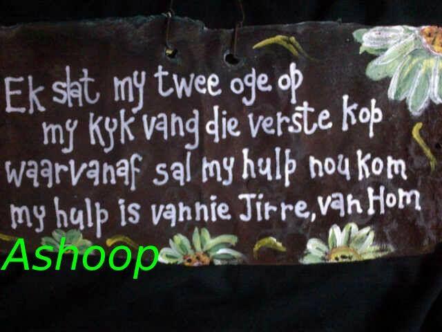 Ashoop