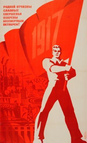October Revolution 1917 USSR 1970 - original vintage Soviet propaganda poster listed on AntikBar.co.uk