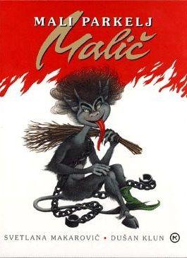 (naslovnica slikanice Mali parkelj Malič, avtorice Svetlane Makarovič) (Een cover van een prentenboek)