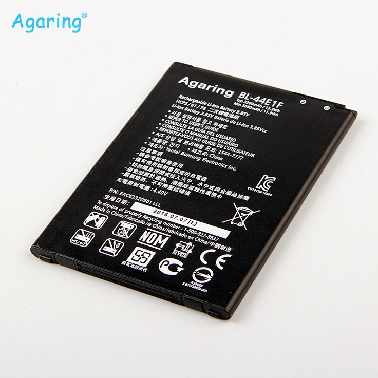 >> Click to Buy << Agaring Replacement Phone Battery BL-44E1F For LG V20 H990N F800 LG BL-44E1F BL44E1F Authentic Batteries 3200mAh #Affiliate