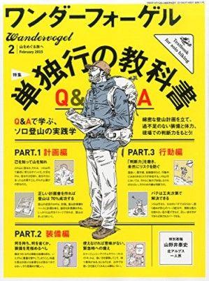 食べようび 1st ISSUE - Google 搜尋