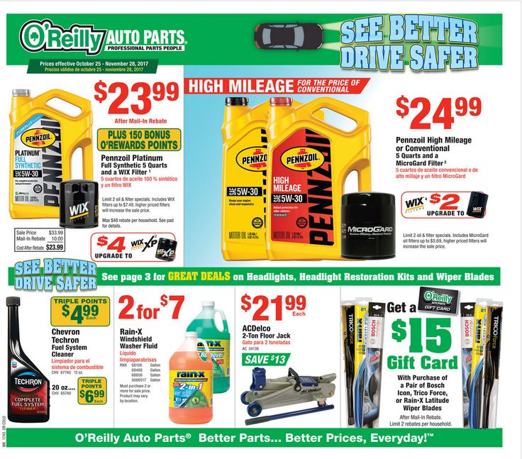 O Reilly Auto Parts October 25 - November 28, 2017 - http://www.olcatalog.com/oreilly-auto/oreilly-auto-parts.html