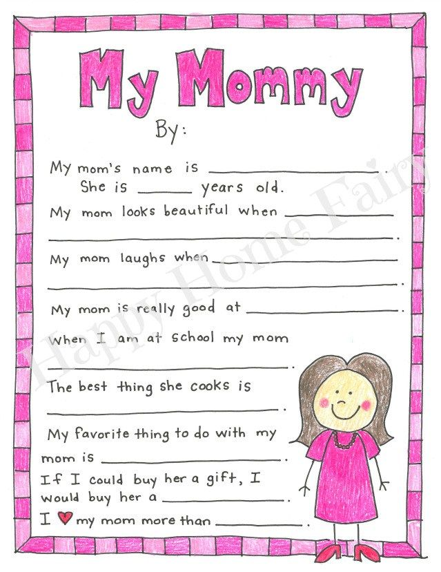 All About My Mom - Motheru0027s Day Free Printable Free printable - best of i love you mommy and daddy coloring pages